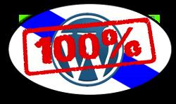 Logo WP en galego 100%